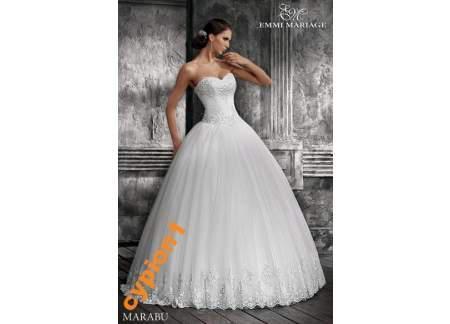 52489b25ad Sprzedam śliczną suknię ślubną Emmi Mariage (PRUSZCZ GDAŃSKI)