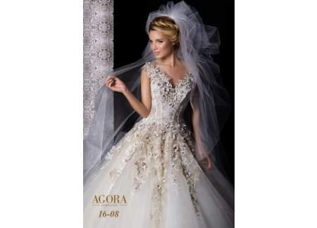 Nowa Suknia ślubna Agora Gdańsk