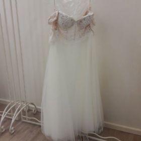 Suknia ślubna plus size Agnes Lovely