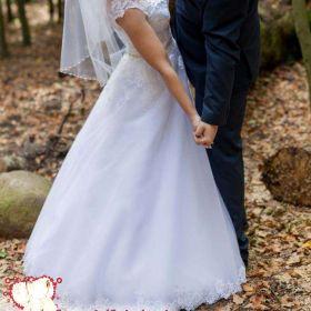 Super okazja ! Śliczna suknia ślubna !